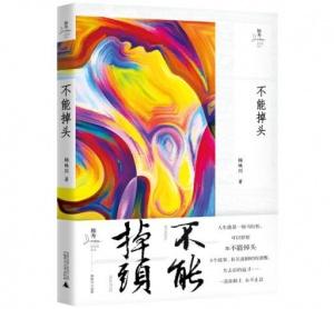 广西女性创作独放异彩:独秀女作家文丛新书发布