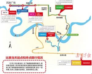 南马本周日开跑 南宁多条道路、桥梁将临时限行