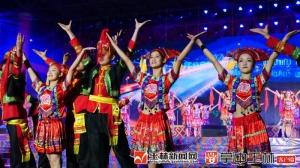 玉林师范学院举办庆祝自治区成立60周年暨迎新晚会