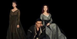 """胡军定义""""我们的哈姆雷特"""" 剖析人性矛盾"""