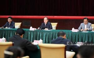 自治区成立60周年庆祝活动筹备委员会召开第三次全体成员会议