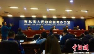 吉林省公布扫黑除恶战果 抓捕嫌疑人2002名