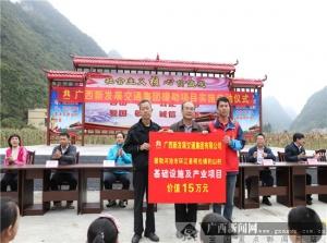 新发展集团扶贫助学金捐赠仪式在明伦镇才帛村举行