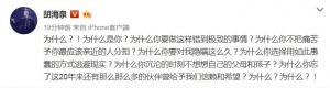 歌手陈羽凡吸毒被警方拘留