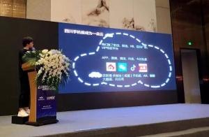 从2G到4G,手机报因何始终屹立于传媒江湖? --新华网专访四川手机报总编辑、总经理李铭海