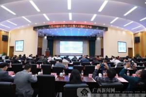 广西冷链协会在南宁正式成立(图)