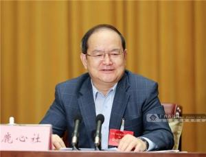 全区创新支撑产业高质量发展推进大会在南宁召开
