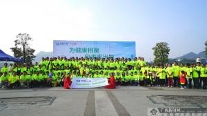 中国人寿崇左分公司开展快乐徒步活动