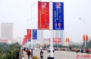 钦州市强化宣传造势喜迎60大庆