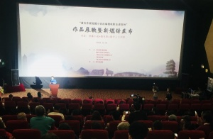取景贺州的三部微电影在南宁展映