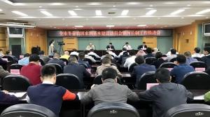 贺州市召开冬春农田水利基本建设动员会暨河长制工作推进会