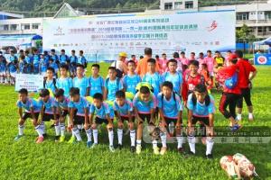 体育彩票公益金助力广西青少年足球事业发展