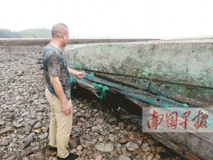 防城港一渔船意外倾覆 船上一对夫妇落水不幸身亡