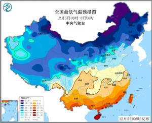 强冷空气再度影响我国 南方地区多雨雪天气