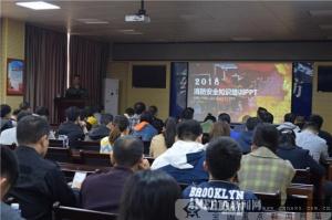 广西北部湾银行举办2018年度员工消防安全知识培训
