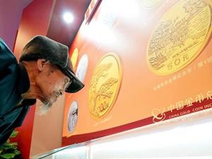 """""""伟大的变革——庆祝改革开放40周年大型展览""""累计参观人数接近100万"""