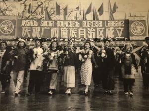 高清组图:广西60年珍贵照片 让人铭记的经典瞬间