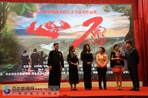 扶贫公益微电影《心愿》在京首映