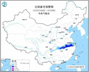 暴雪蓝色预警:安徽浙江湖北等局地有暴雪