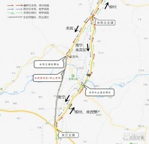 柳南高速来宾绕城段通车
