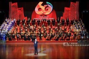 壮志飞扬!庆祝自治区成立60周年文艺晚会侧记