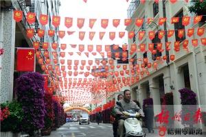 梧州:庆祝自治区成立60周年全市节日气氛浓厚