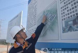 [網記網友看港口]生態鋁項目:推動鋁產業轉型