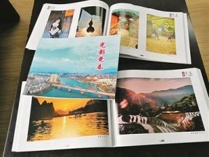 柳州鱼峰区丰富多彩的活动 喜迎自治区成立60周年