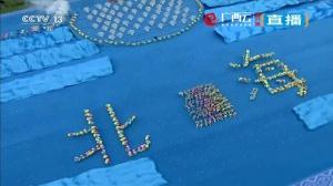 北海:海上丝路竞风浪