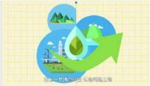 60秒看60年|广西走出一条绿色转型、绿色崛起之路