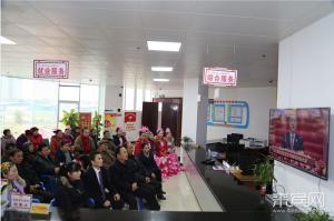 来宾各界群众收看自治区成立60周年庆祝大会盛况