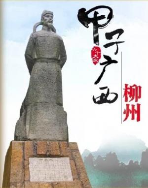 甲子广西 | 柳州满城摇曳紫荆花送来芬芳的祝福