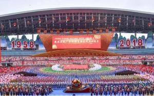 <font color=#ff0000>汪洋:在自治区成立60周年庆祝大会上的讲话</font>