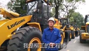 #爱广西的一百个理由 柳工,不仅是柳工人的骄傲!