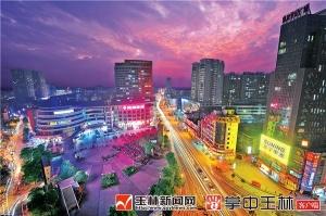 甲子辉煌 我们的城市