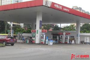 """油價即將""""四連跌""""欽州驚現""""5""""字頭油價"""