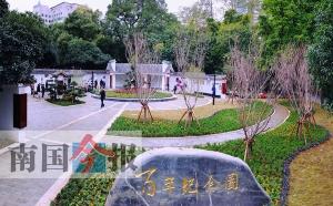 柳州柳侯公园