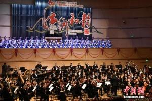 庆祝自治区成立60周年 《壮乡和韵》在南宁上演