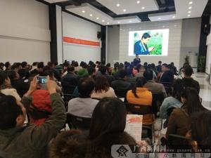 """南宁市""""党旗领航 电商扶贫""""农村电商初级班在高新区举行"""