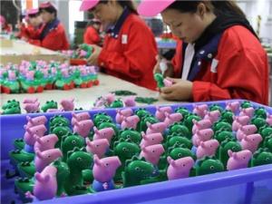 """""""中国玩具之都""""转型升级求发展"""