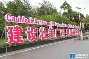 北海:全城红红火火庆大庆