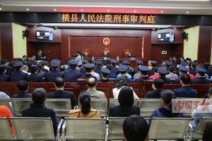 横县一起涉黑案庭审持续5天 起诉书8000多字(图)