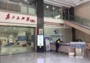 广西北海行政审批局因所属政务服务大厅群众观念淡薄 班子集体被免职