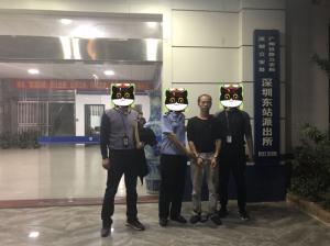 富川警方成功抓获一潜逃22年命案逃犯