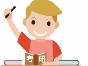 12月15日焦点图:广西今年4.3万人报名考研