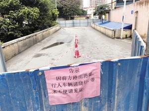 南宁燕子岭一石桥年久局部沉降 预计将拆了重建