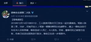 郑州市一轿车冲入商铺致1死8伤 肇事司机已被控制