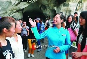 桂林倡导的文明旅游新风 文明旅游让桂林更美丽