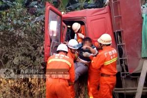 三辆货车连环追尾致一司机被困 南宁消防紧急救援
