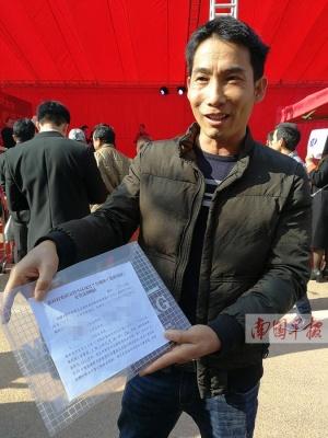 南宁良庆区举行安置房选房活动 千名村民选中新房